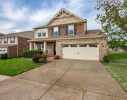 7608 Oakfield Way, Brentwood image