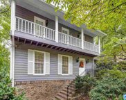 2145 Bailey Brook Dr, Hoover image