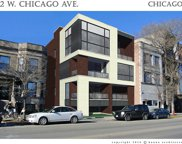 2432 West Chicago Avenue Unit 2S, Chicago image