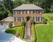 3620 Dover Dr, Mountain Brook image