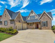 5094 Park Side Cir, Hoover image