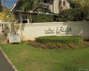 7168 Hawaii Kai Drive Unit 236, Honolulu image