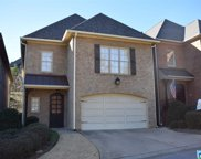 617 Trumpet Cir, Hoover image