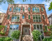 3640 North Bosworth Avenue Unit 1N, Chicago image