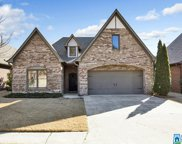 1185 Overlook Dr, Trussville image