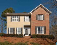 1709 Wakefield Dr, Hoover image