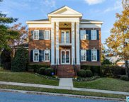 605 Founders Park Dr, Hoover image