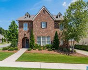 1557 James Hill Way, Hoover image