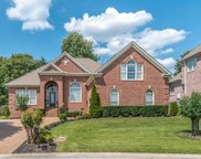 6048 Brentwood Chase Dr, Brentwood image