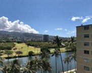 2345 Ala Wai Boulevard Unit 1013, Honolulu image