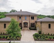 8531 Heirloom Blvd (Lot 7007), College Grove image