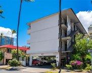 441 Pau Street, Honolulu image