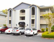 4480 Coquina Harbor Dr. Unit B-5, Little River image