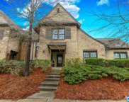 1367 Inverness Cove Dr, Hoover image