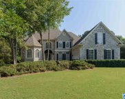 2029 King Stables Rd, Hoover image