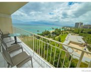 2161 Kalia Road Unit 1012, Honolulu image