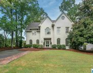 24 Montcrest Dr, Mountain Brook image