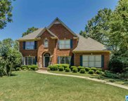 4019 Milners Crescent, Hoover image