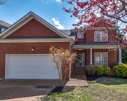 6139 Brentwood Chase Dr, Brentwood image