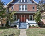 2111 Kenilworth Pl, Louisville image