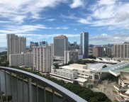 1717 Ala Wai Boulevard Unit 2505, Honolulu image