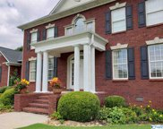 319 Ole Carriage Drive, Athens image