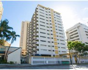 2465 Kuhio Avenue Unit 1604, Honolulu image