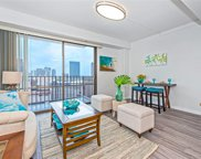 225 Queen Street Unit 15H, Honolulu image
