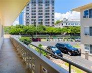 1621 Ala Wai Boulevard Unit 203, Honolulu image