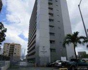 757 Kinalau Place Unit 301, Honolulu image