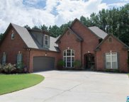 1357 Caliston Way, Pelham image