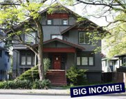 215 W 12th Avenue, Vancouver image