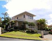 1028 Ikena Circle, Honolulu image
