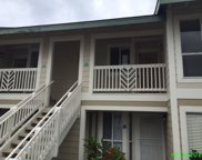 75-6081 ALII DR Unit Z204, Big Island image