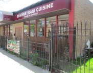 5445 West Diversey Avenue, Chicago image