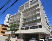 2572 Lemon Road Unit 304, Honolulu image