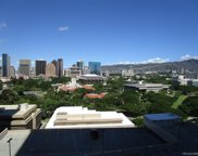801 South Street Unit 1921, Honolulu image