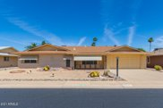 11831 N Sun Valley Drive, Sun City image