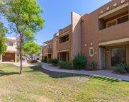 1425 E Desert Cove Avenue Unit #25, Phoenix image