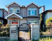 2808 E Broadway, Vancouver image