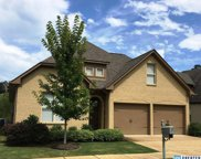 5874 Water Point Ln, Hoover image